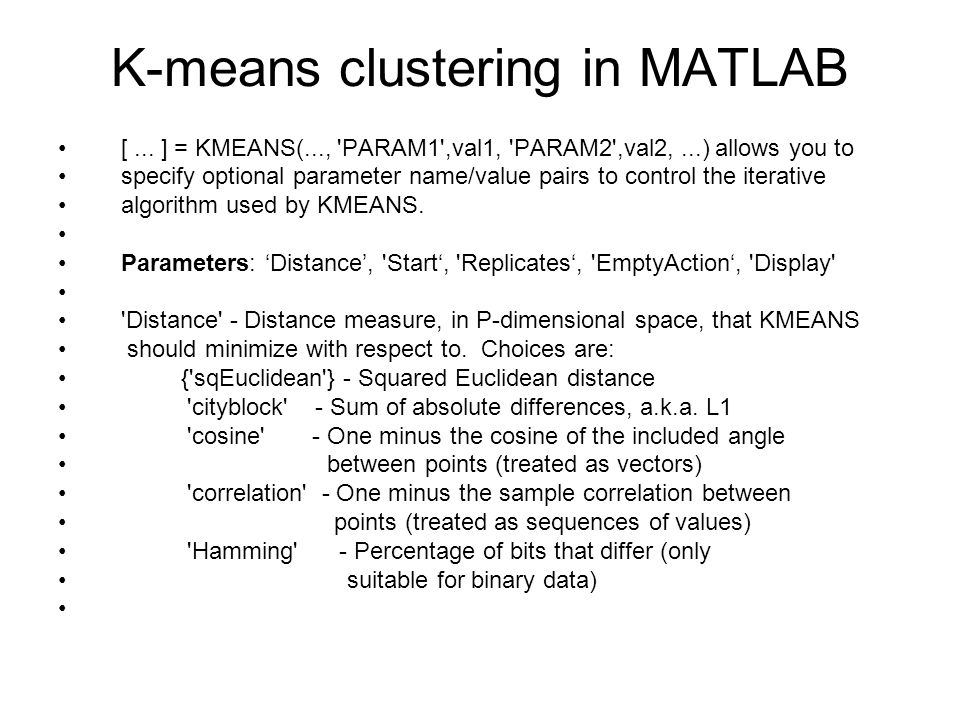 K-means clustering in MATLAB