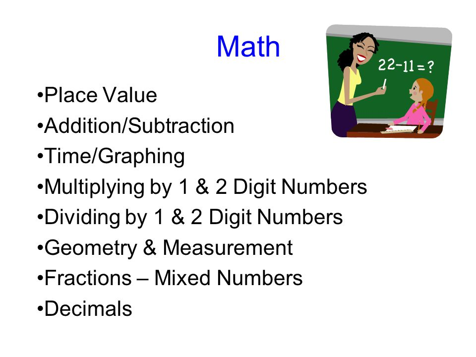 Math Place Value Addition/Subtraction Time/Graphing