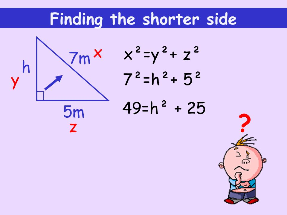 Finding the shorter side