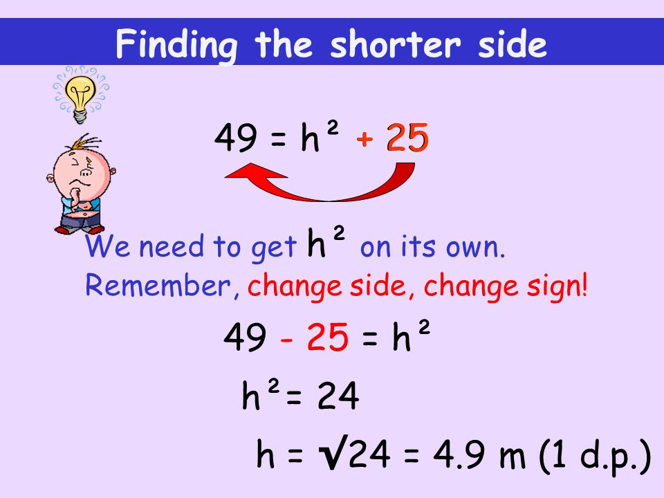 Finding the shorter side