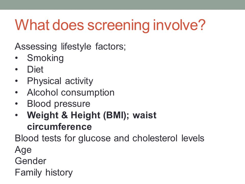 What does screening involve