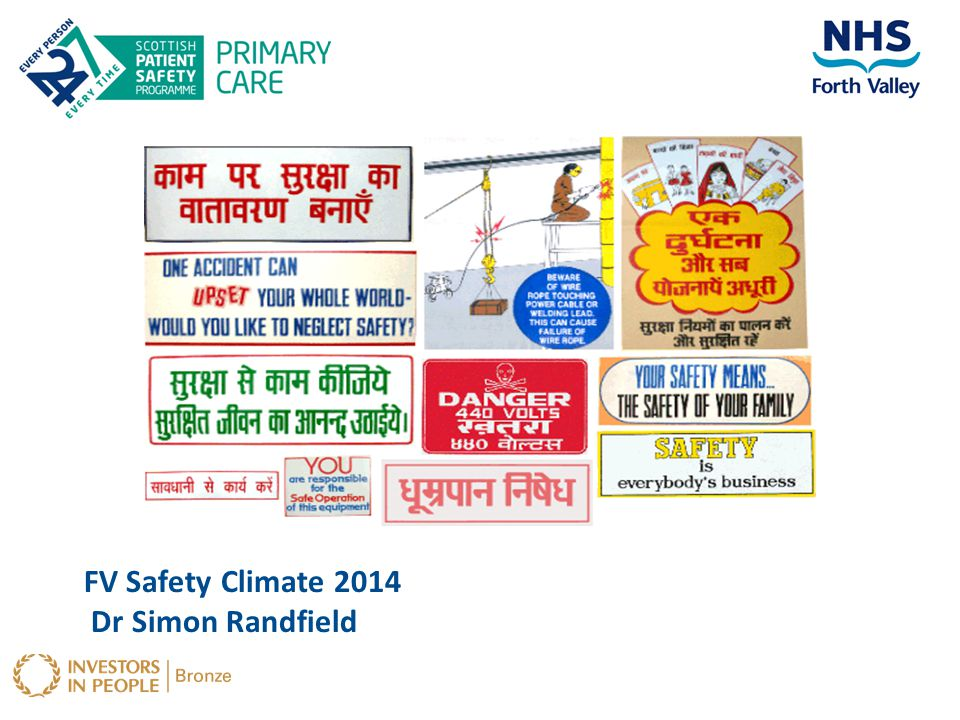 FV Safety Climate 2014 Dr Simon Randfield