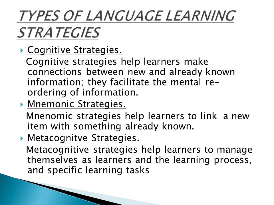 TYPES OF LANGUAGE LEARNING STRATEGIES