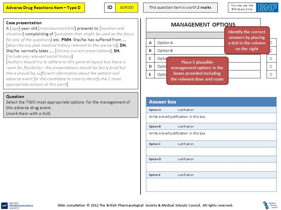 MANAGEMENT OPTIONS ID Answer box Adverse Drug Reactions Item – Type D