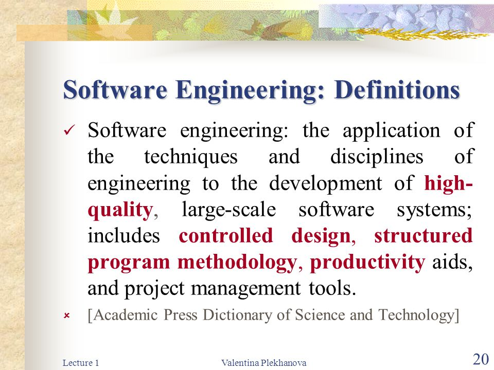 Software Engineering: Definitions