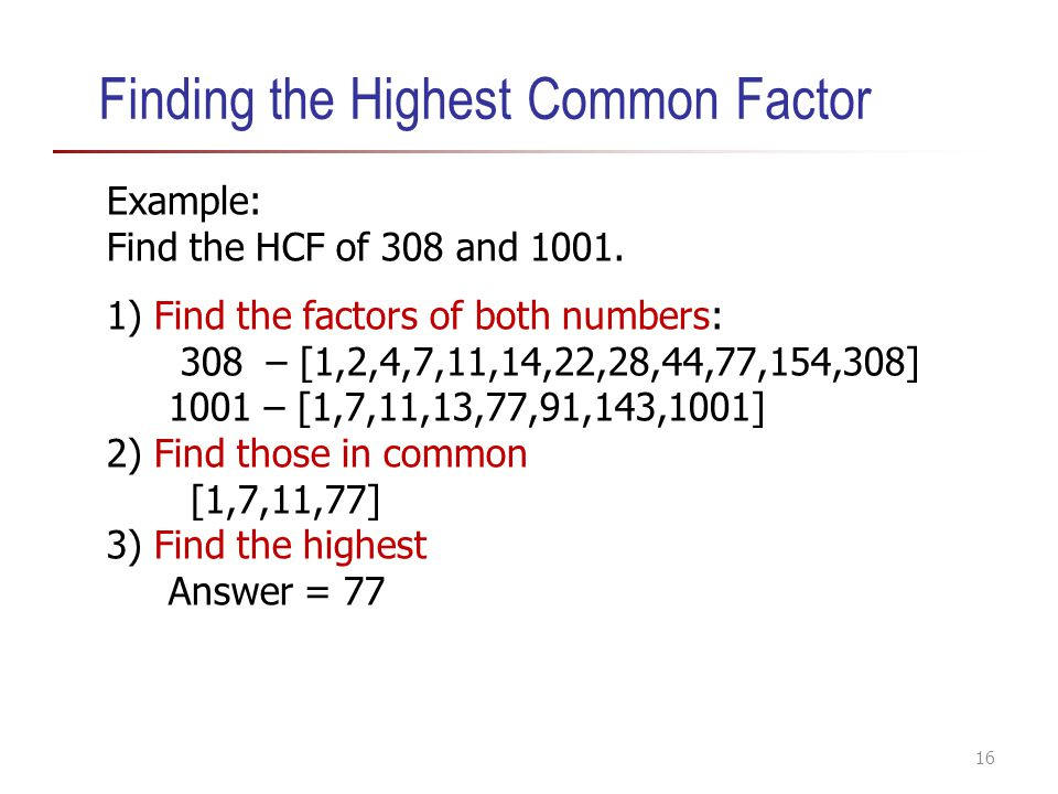 Finding the Highest Common Factor