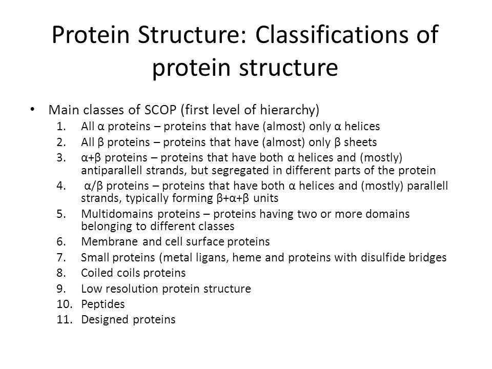 Protein Structure: Classifications of protein structure