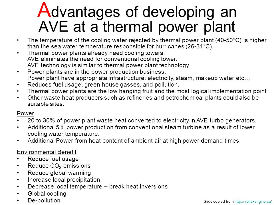 Advantages of developing an AVE at a thermal power plant