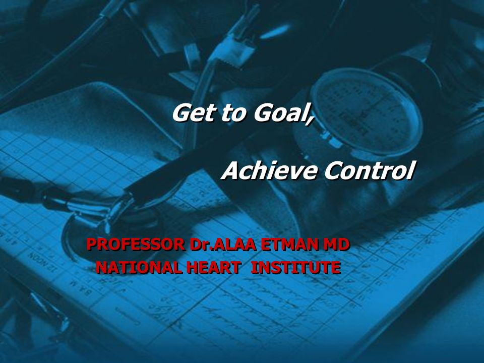 Get to Goal, Achieve Control