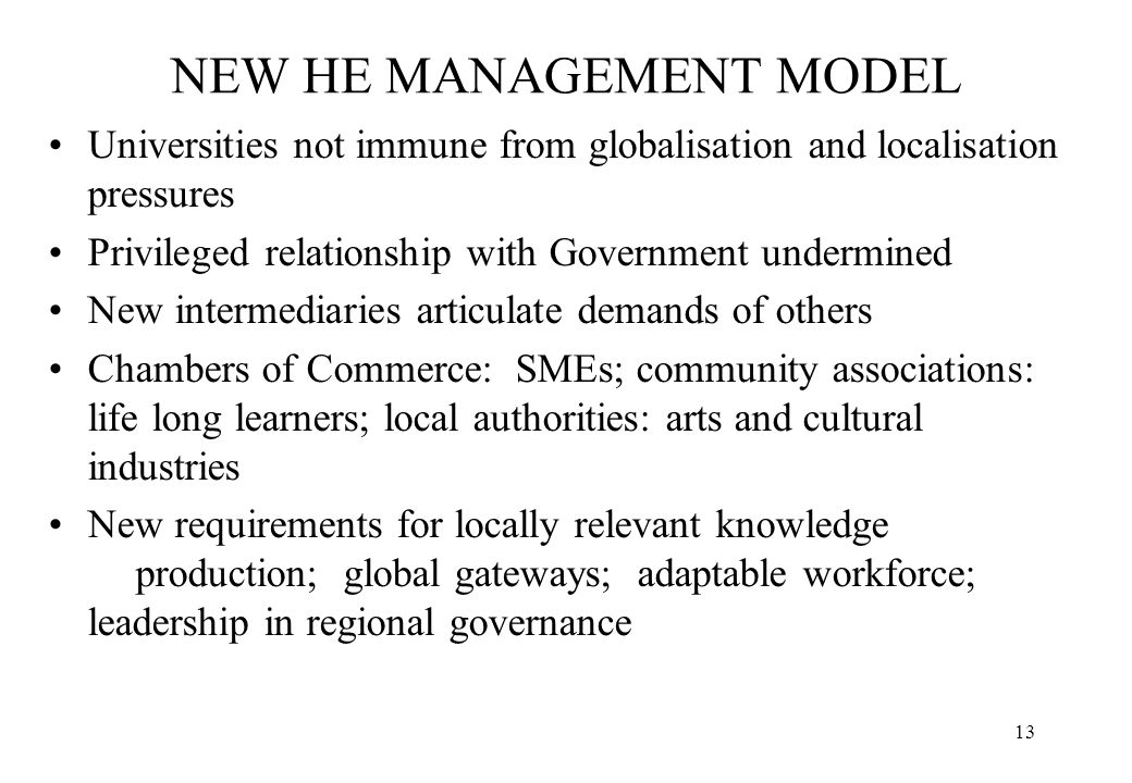 NEW HE MANAGEMENT MODEL