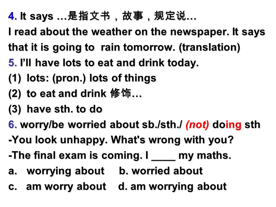 4. It says …是指文书,故事,规定说… I read about the weather on the newspaper. It says. that it is going to rain tomorrow. (translation)