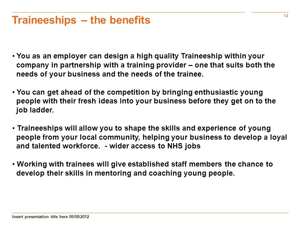Traineeships – the benefits