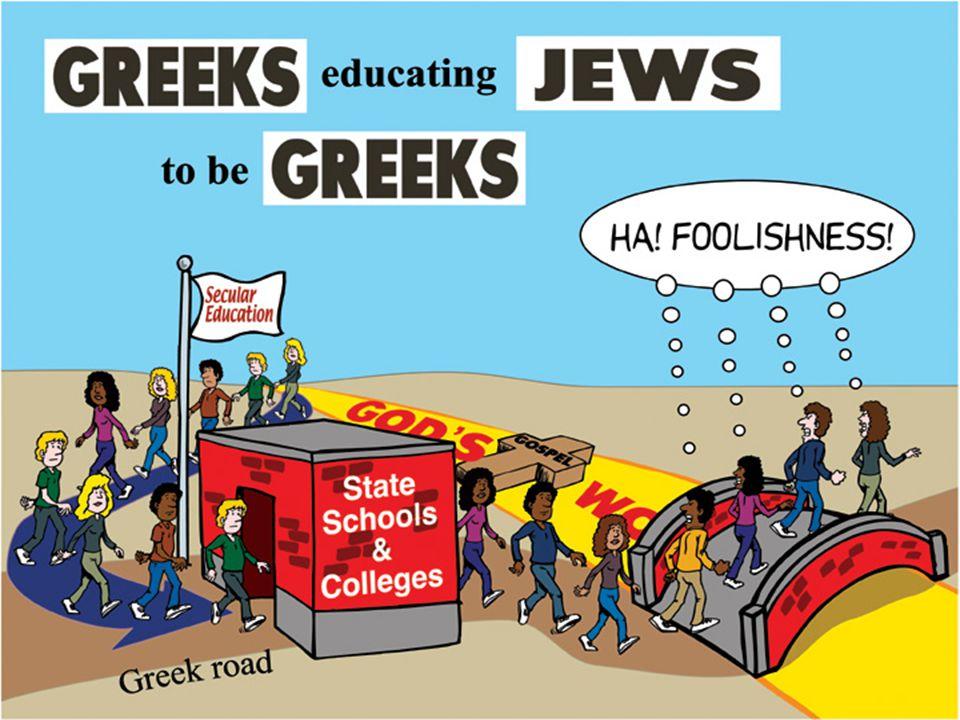 07 Greeks educating Jews