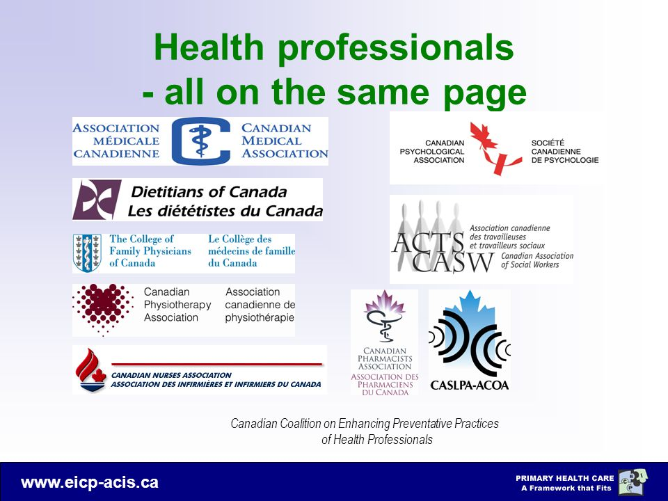 Health professionals - all on the same page