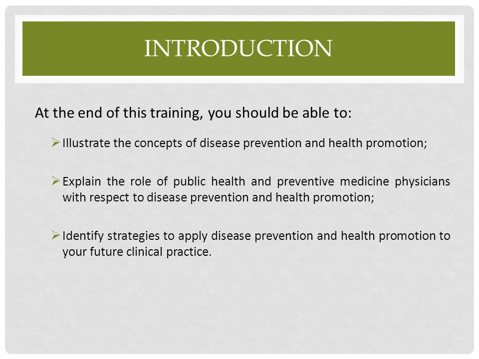 Introduction At the end of this training, you should be able to: