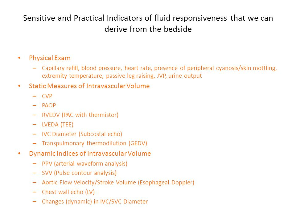 Sensitive and Practical Indicators of fluid responsiveness that we can derive from the bedside