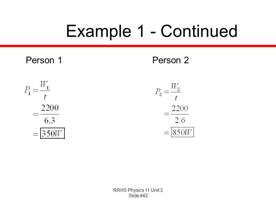 Example 1 - Continued Person 1 Person 2