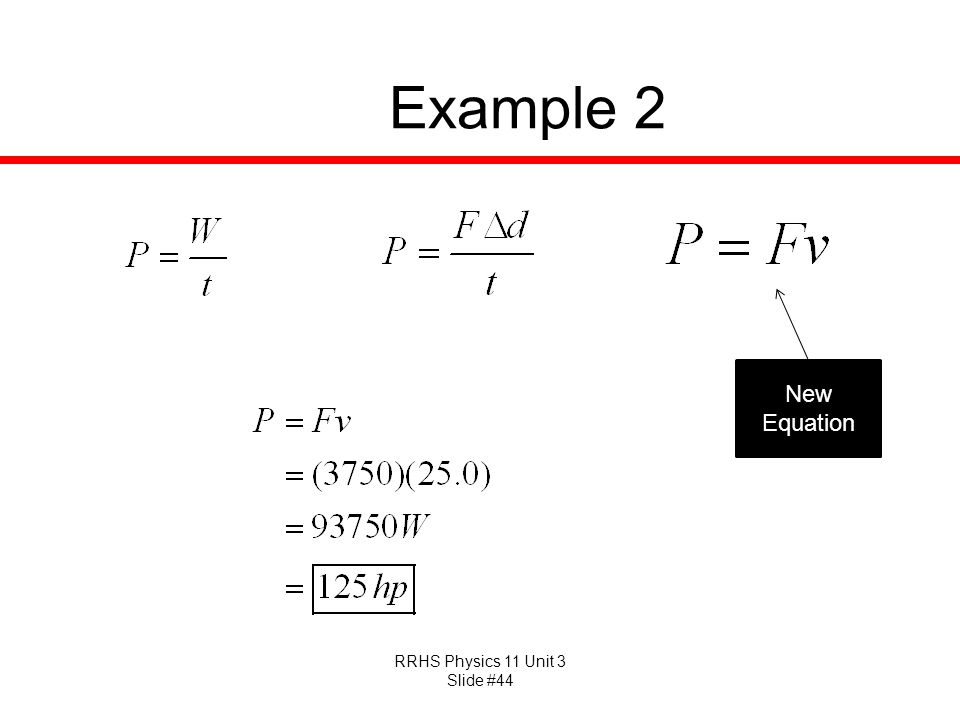 Example 2 New Equation