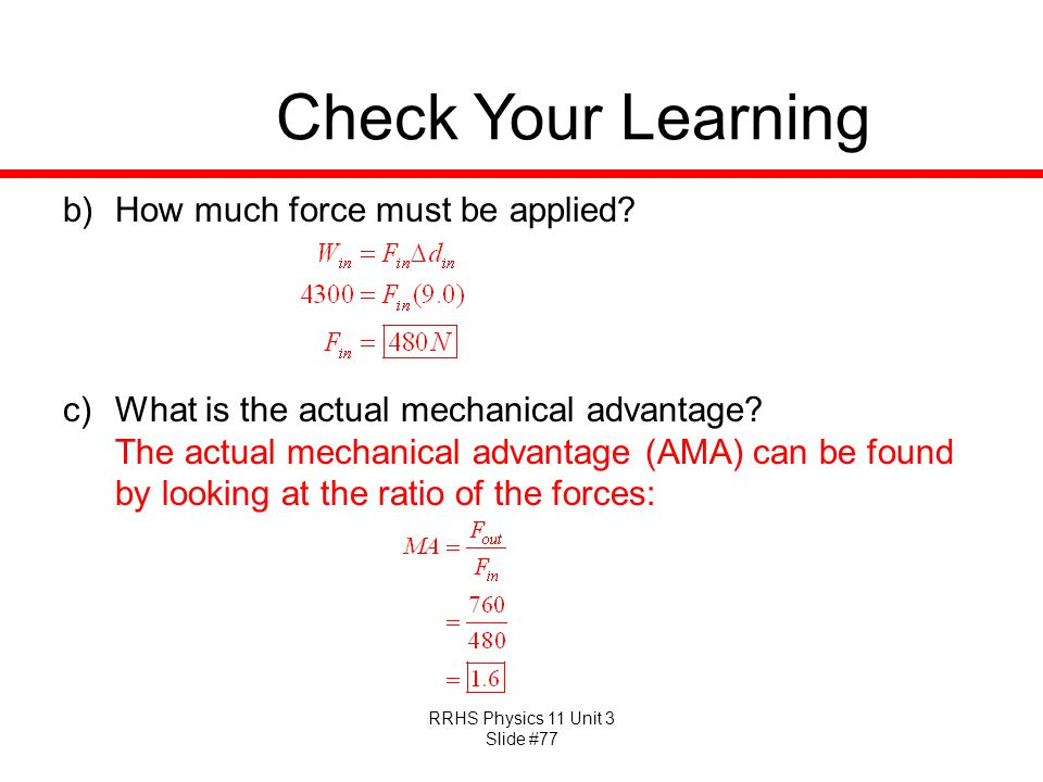 Check Your Learning How much force must be applied