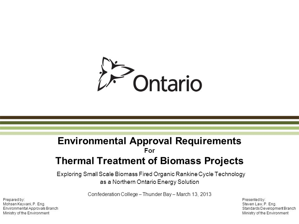 Environmental Approval Requirements