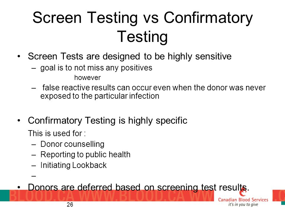 Screen Testing vs Confirmatory Testing