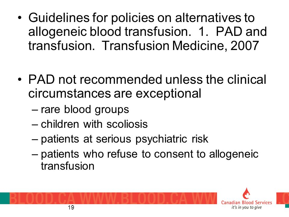 PAD not recommended unless the clinical circumstances are exceptional