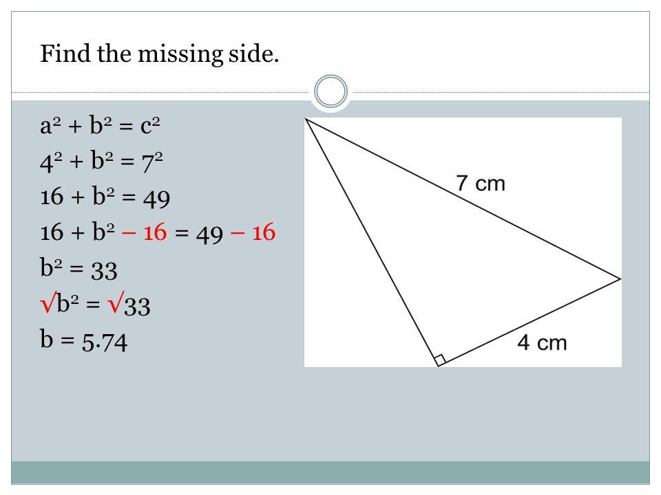 Find the missing side.