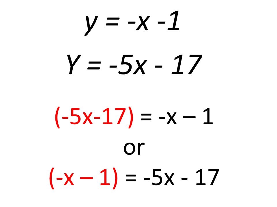 (-5x-17) = -x – 1 or (-x – 1) = -5x - 17