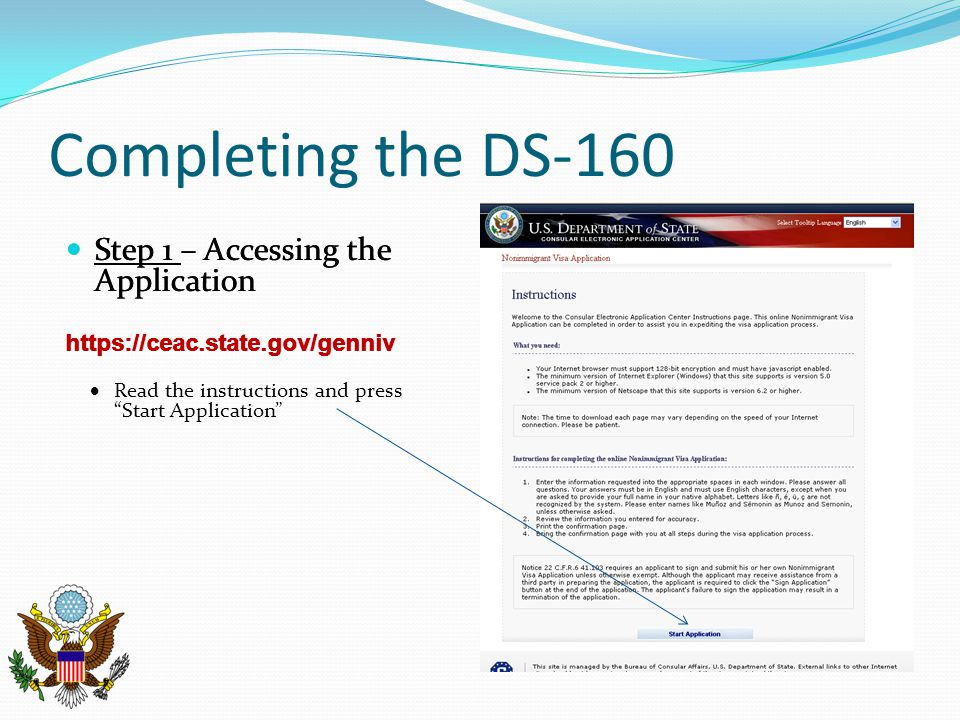 Completing the DS-160 Step 1 – Accessing the Application