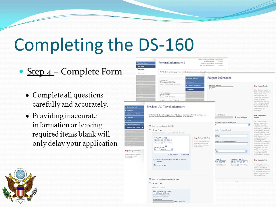 Completing the DS-160 Step 4 – Complete Form