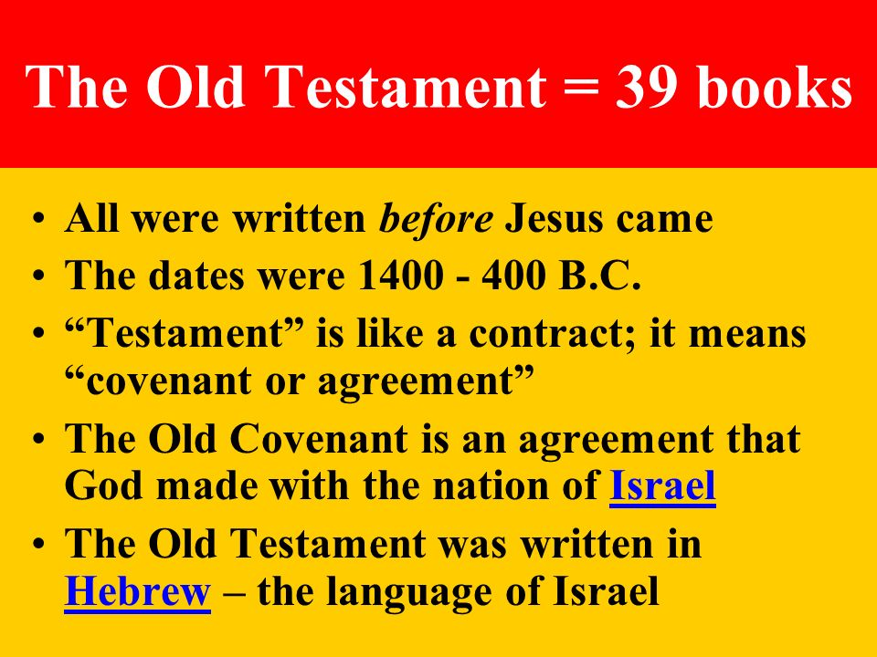 The Old Testament = 39 books