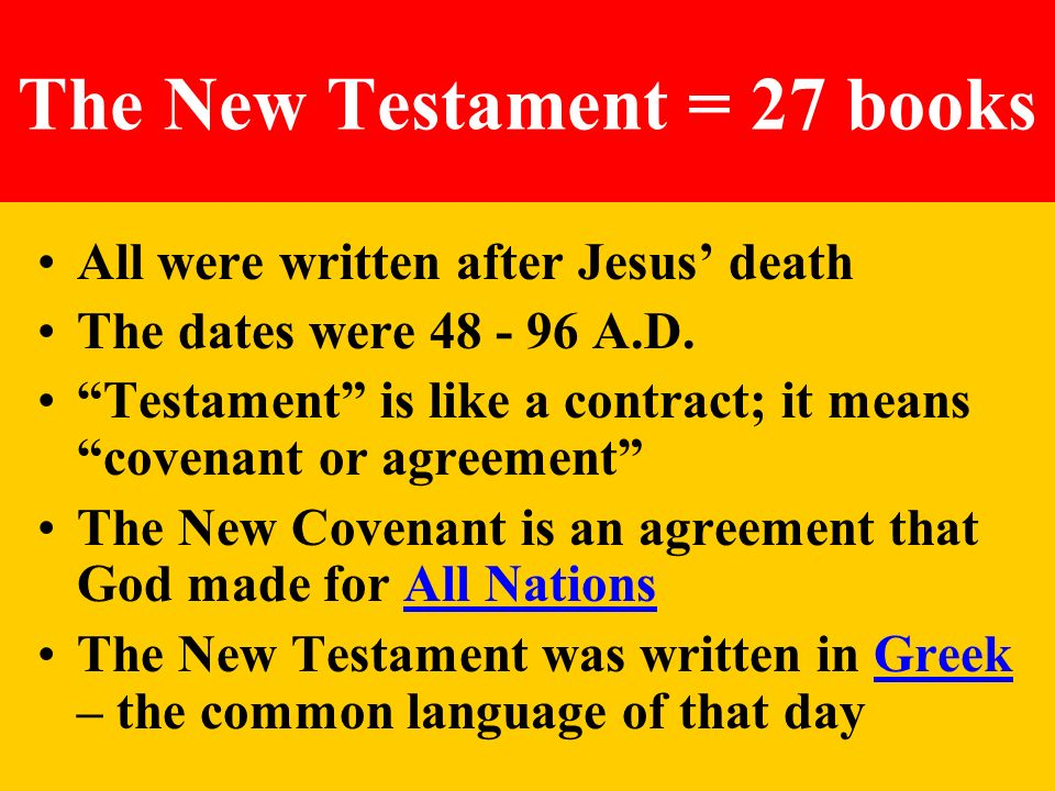 The New Testament = 27 books