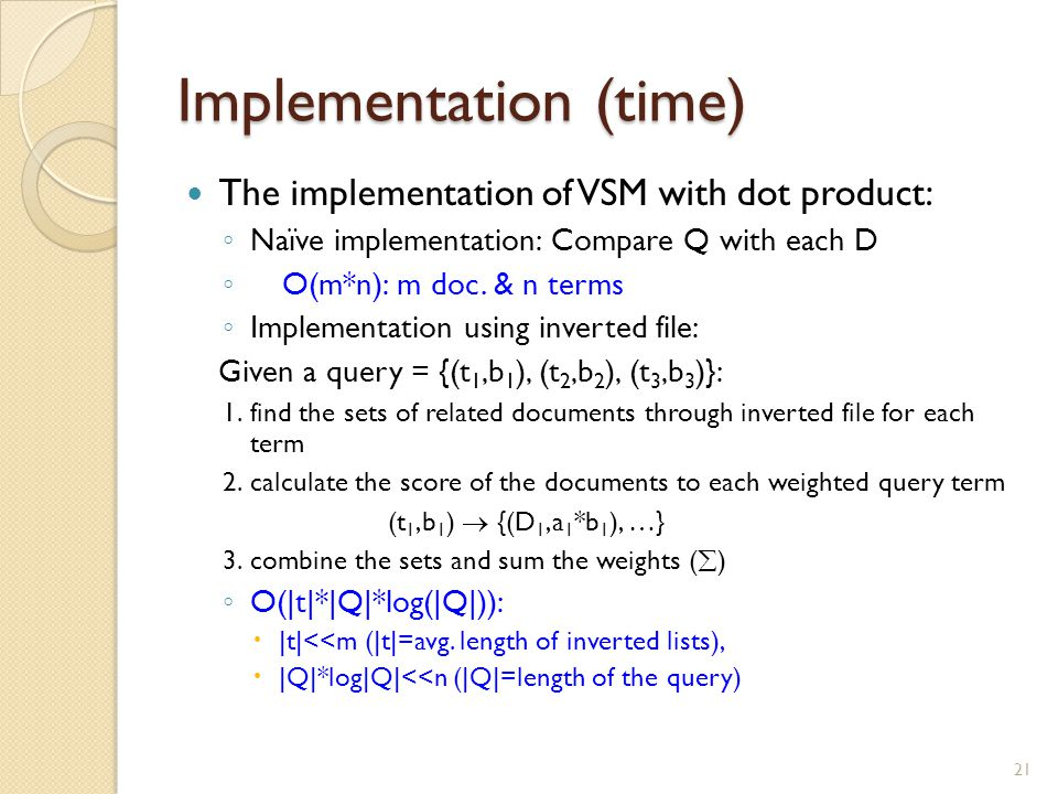 Implementation (time)