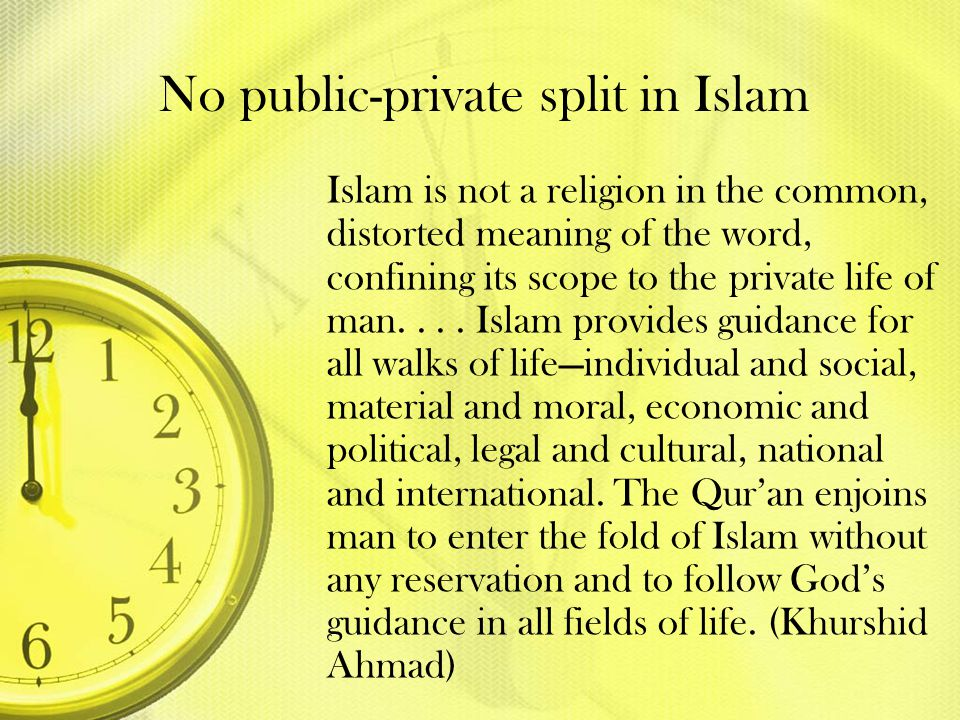 No public-private split in Islam