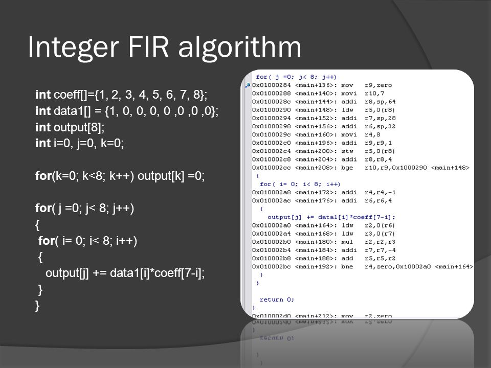 Integer FIR algorithm