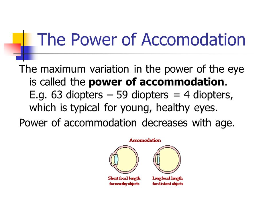 The Power of Accomodation