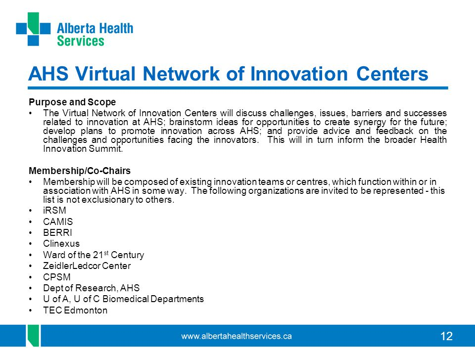 AHS Virtual Network of Innovation Centers