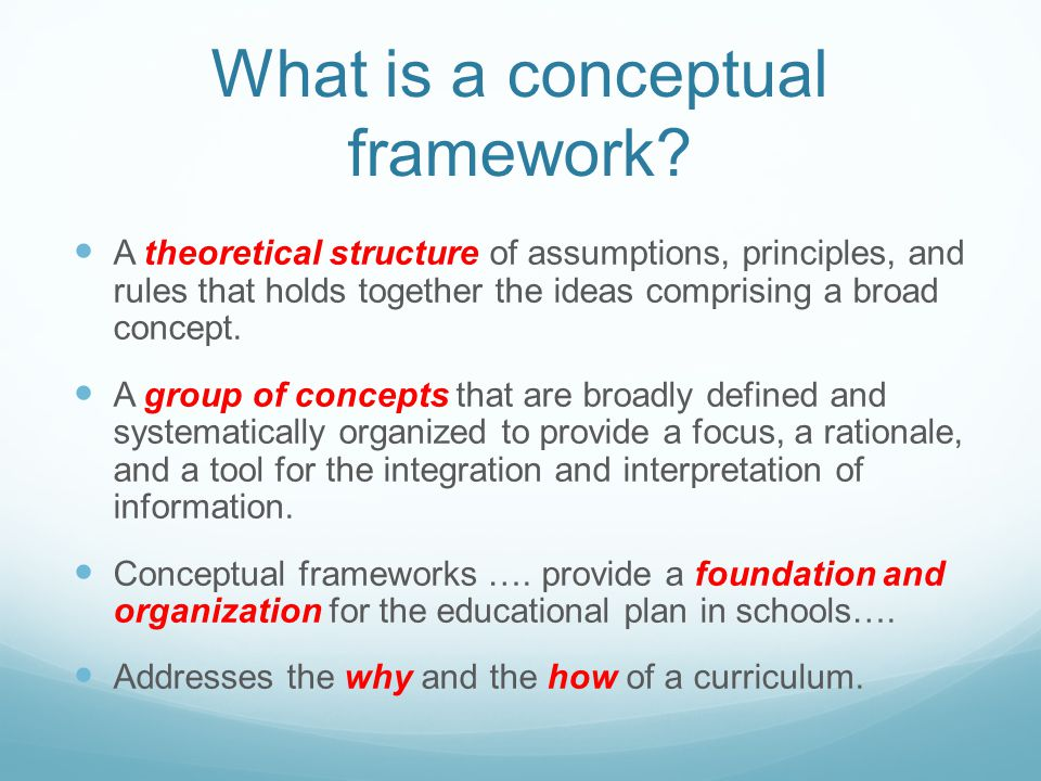 What is a conceptual framework
