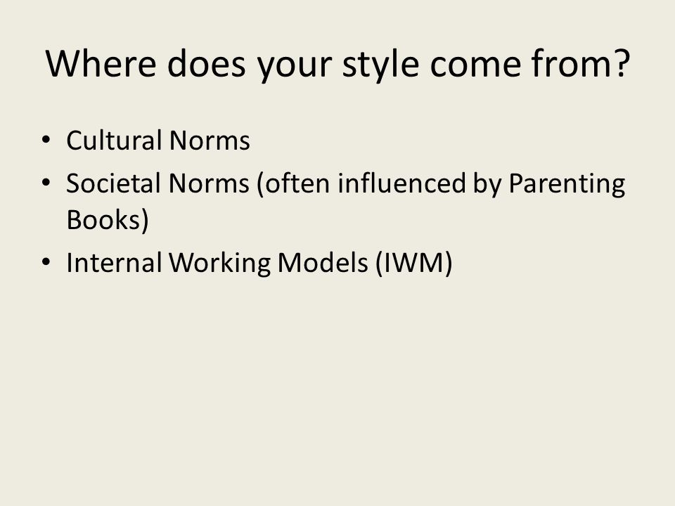 Where does your style come from