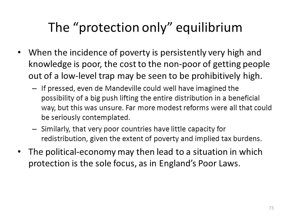 The protection only equilibrium