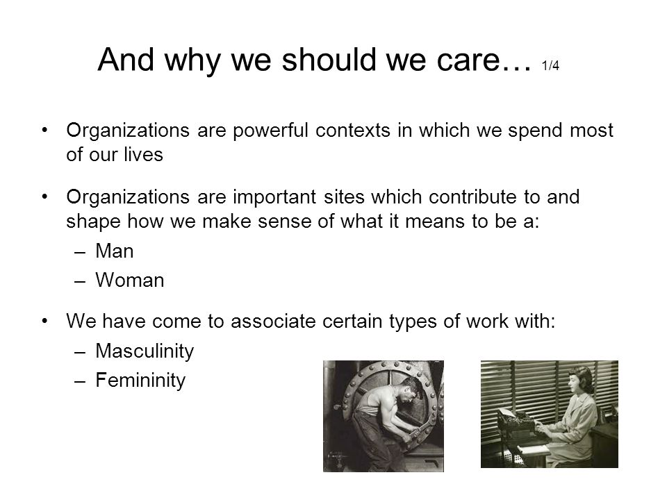 And why we should we care… 1/4