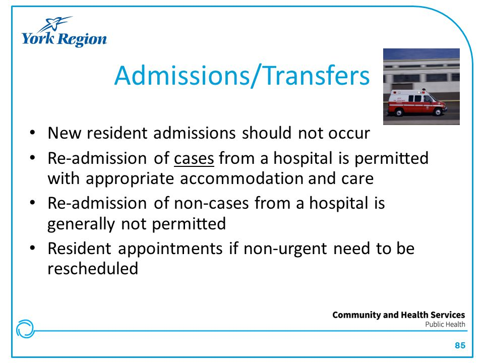 Admissions/Transfers