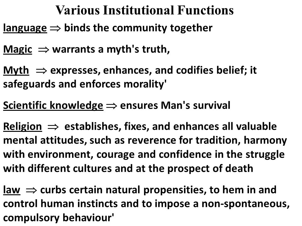 Various Institutional Functions