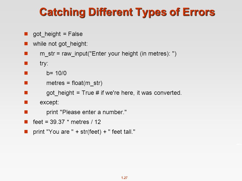 Catching Different Types of Errors
