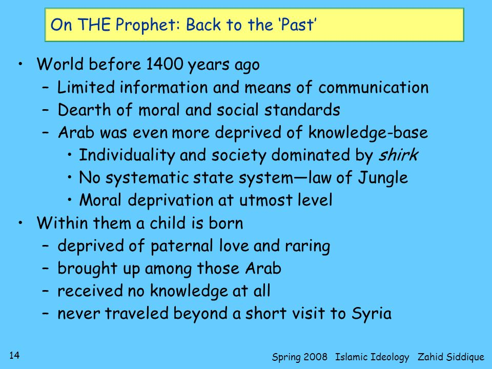 On THE Prophet: Back to the 'Past'