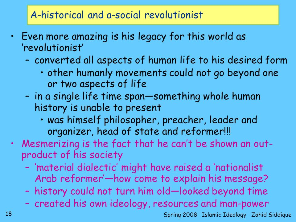 A-historical and a-social revolutionist