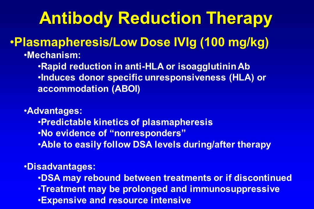 Antibody Reduction Therapy