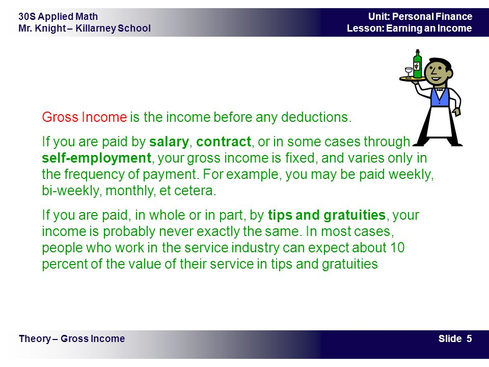 Gross Income is the income before any deductions.