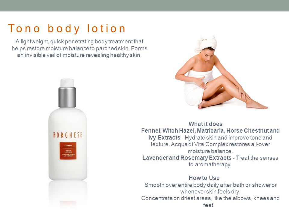 Tono body lotion