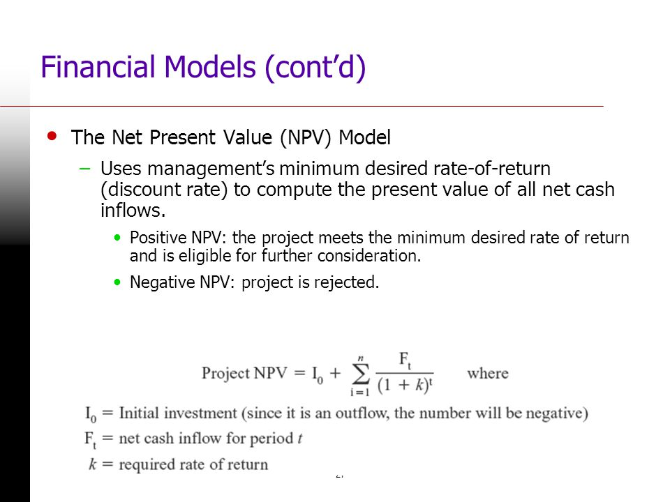 Financial Models (cont'd)